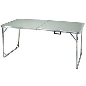 Tailgater Table