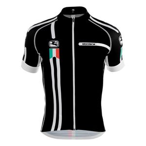 Trade Scatto Jersey - Men's