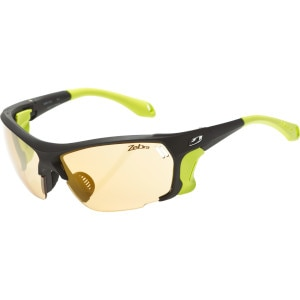 Trek Sunglasses - Zebra Antifog Lens