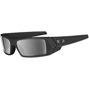 Gas Can Polarized Sunglasses
