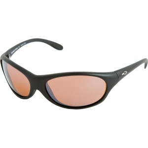 Guides Choice Polarchromic Sunglasses