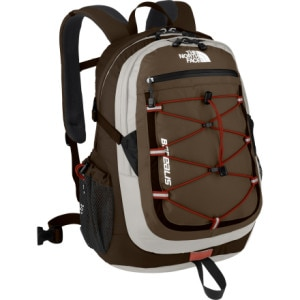 Borealis Backpack - 1830cu in