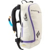 Agent Avalung Winter Pack - 1098-1220cu in