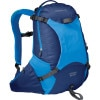Origin 22.18/22.20 Hydration Pack - 2L