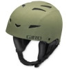 Giro 2008 Recruit 2 Helmet - Kids'