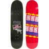 Girl Pop Secret Skate Deck