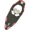 MTN Step-In Snowshoes