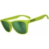 Summit Collection Limited Edition Frogskin Sunglasses