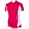 Elite Short Sleeve Women's Jersey