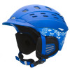 Smith 2008 Variant Brim Helmet