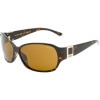 Skyline Sunglasses - Women's - Polarized