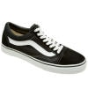 Old Skool Core Classic Shoe
