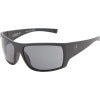 Suplex Sunglasses - Polarized